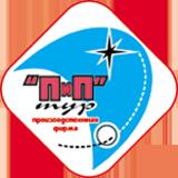 «Производственная фирма ПиП-ТУР»
